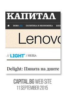 В сайта capital.bg - 11 септември 2015